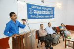 Information Programme Organized by NSS Unit