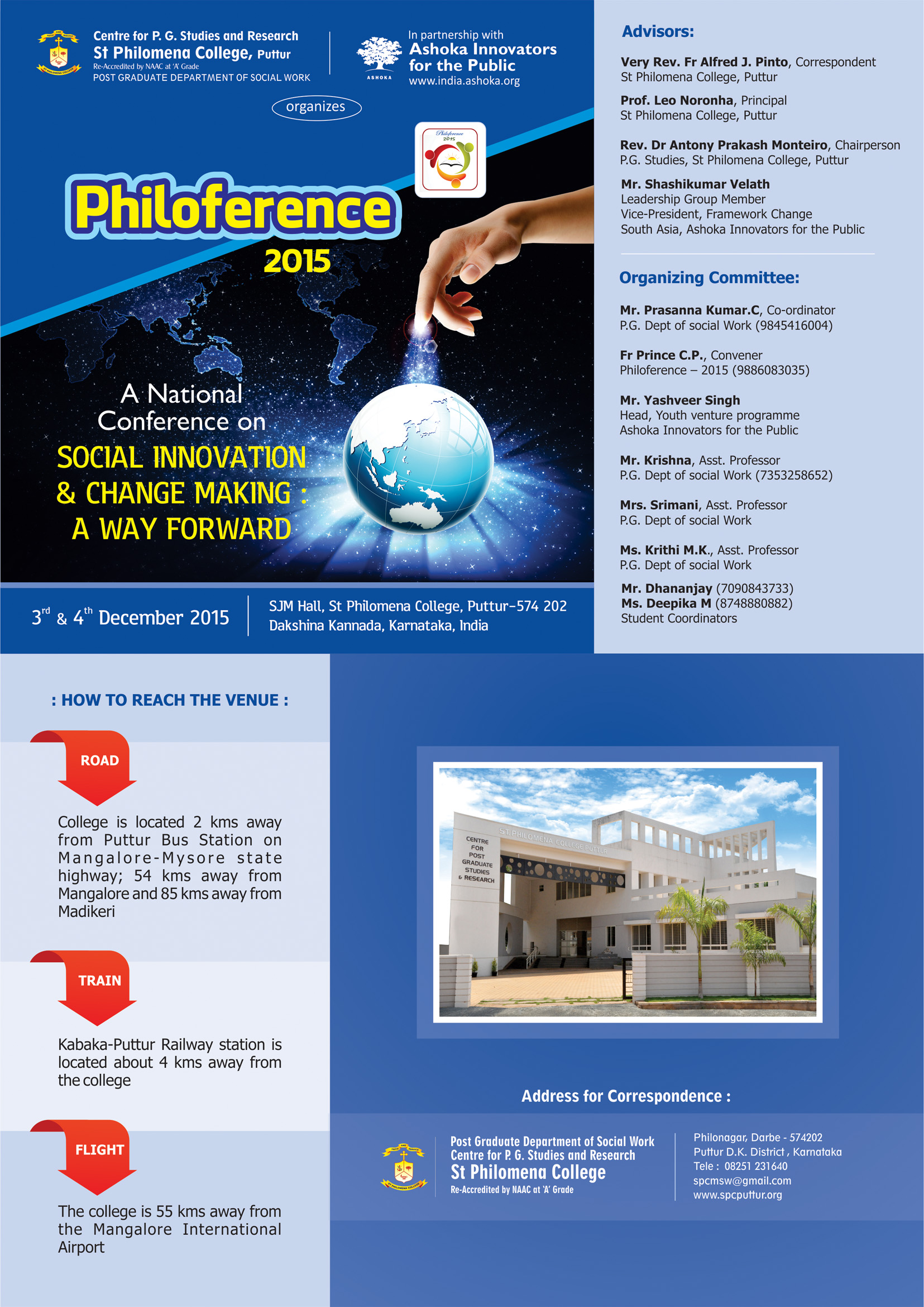 Philoference_2015_Brochure